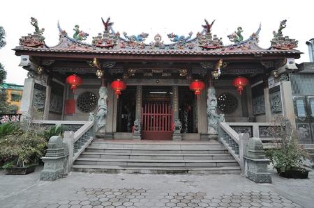 fortuna: Xiamen zengcuoan Fortuna House Stock Photo