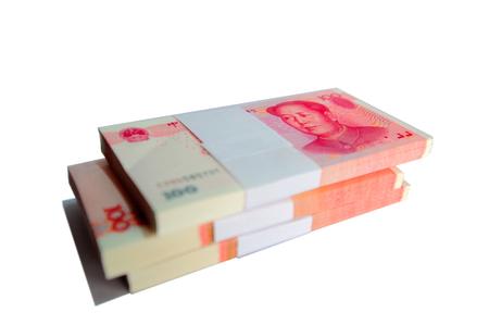 bundle: RMB cash bundle Stock Photo