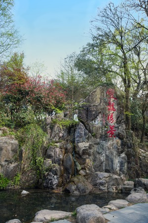 ming: Jinhua shuanglong cave scenic view with Ming dynasty calligraphy inscription Editorial