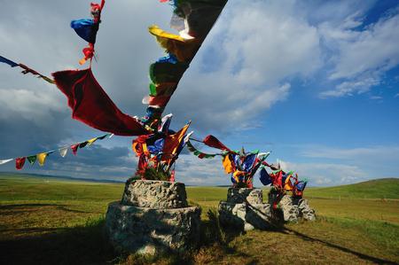 divergence: OBO on the Hulun Buir grassland, Inner Mongolia folk Stock Photo
