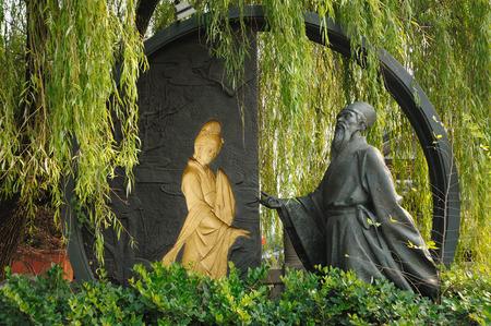 ptosis: Lu you and Tang Wan sculpture