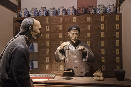 dispensary: Dispensary in the Qing dynasty Editorial