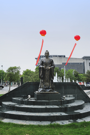 fortuna: Chinese God of wealth