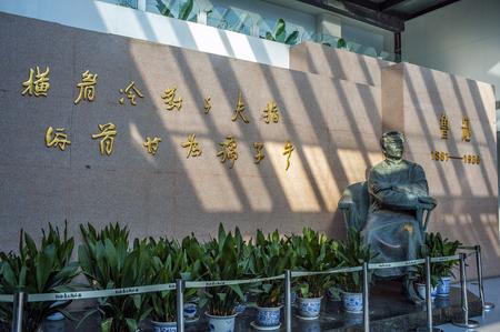 Shaoxing, Lu Xun Memorial Hall of Lu Xun