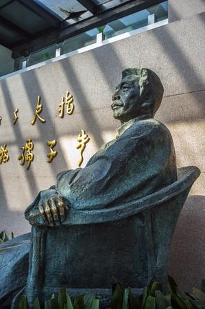 bowed head: Shaoxing, Lu Xun Memorial Hall of Lu Xun