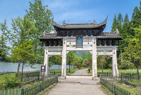archway: Shun Wang Temple entrance stone Archway Stock Photo