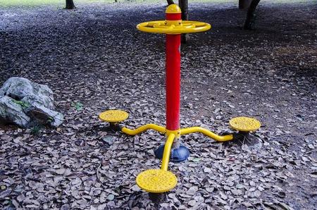 outdoor fitness: Outdoor fitness equipment