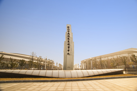 Shaoxing Olympic Sports Center