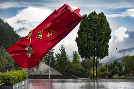 Jinggangshan red flag sculpture