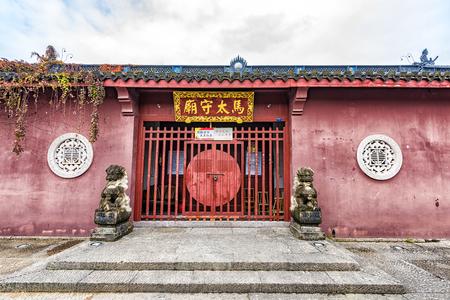 Ma Tai Shou Temple