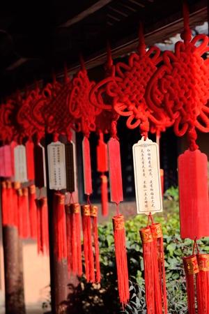 Chinese knot poetry card Фото со стока