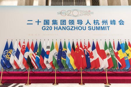 G20 Leaders Hangzhou Summit Editorial
