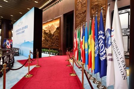 Hangzhou G20 Summit Main Venue
