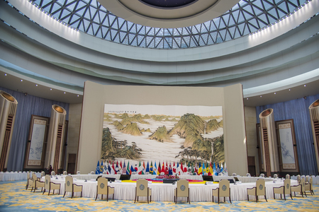 G20 Grand Ballroom