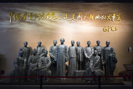 Sculpture of Nanhu Revolutionary Memorial Hall in Jiaxing