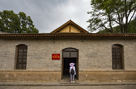 The Old Site of the Auditorium of the Central Military Commission of Wang Jiaping, China