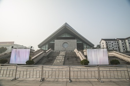 Shaoxing Grand Theatre