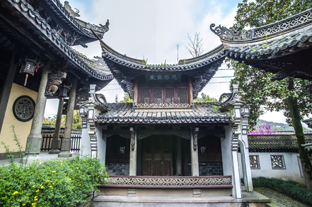 Xi Shi Hometown Scenic Area Editorial