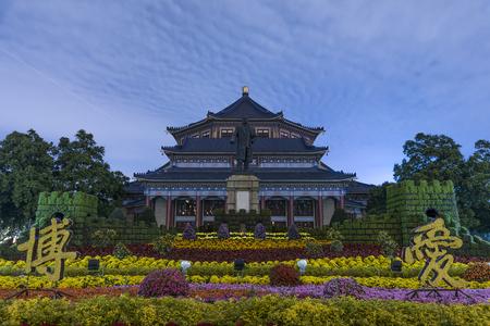 Guangzhou Sun Yat-sen Memorial Hall Editorial