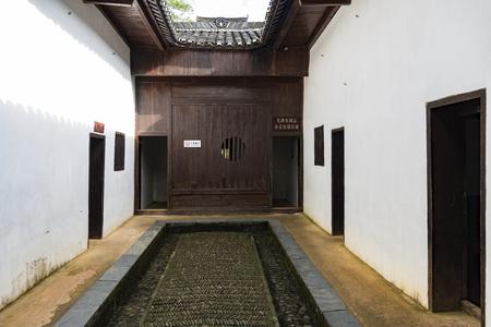 Comrade Mao Zedongs office accommodation