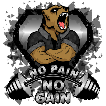 Vector illustration barbell and strong bear. No pain - no gain inspirational lettering. Иллюстрация