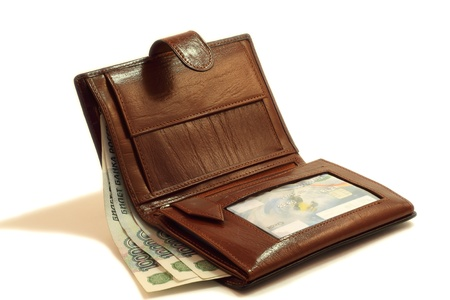 Brown wallet on white background photo