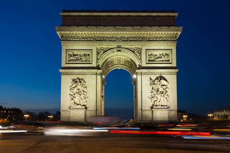 arhitecture: The Triumphal Arch is the most visited historical  monument in Paris, France. Stock Photo