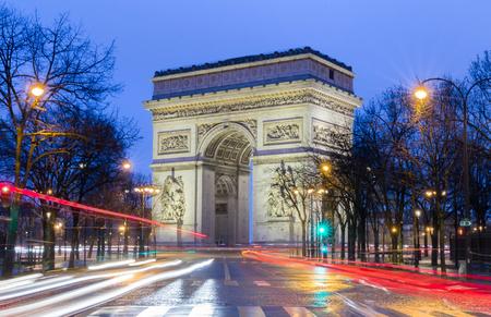 The Triumphal Arch at night,Paris, France.