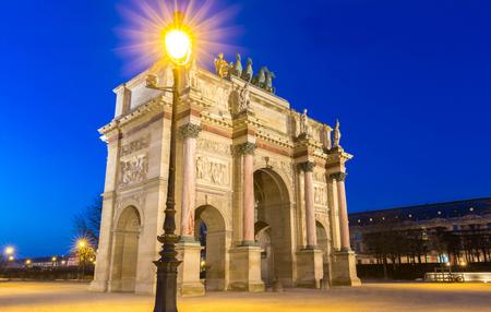 Triumphal Arch (de Triomphe du Carrousel) Tuleries garden , Paris, France.