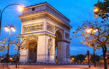 The Arch of Triumph at night, Paris, France