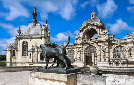 The castle of Chantilly is historical and architectural monument, France. Stock Photo