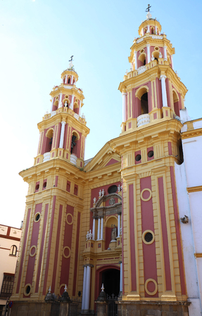 San Ildefonso church was constructed in the 18th century and is one of the few churches of Seville built in the neoclassical style.