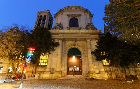 Saint-Nicolas-du-Chardonnet is a Roman Catholic Church in the center of Paris, France.