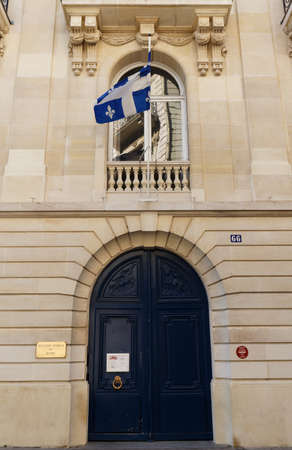 The facade of Quebec Government Office. It located in 16th district of Paris and represents Quebec throughout France. It overseen by Quebecs Ministry of International Relations. Publikacyjne