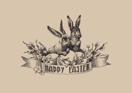 빈티지 블랙 부활절 토끼 계란 그림 버드 나무 스톡 콘텐츠