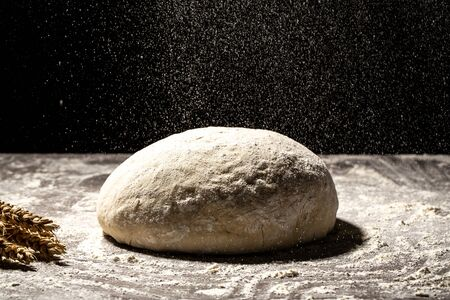 Bread Dough Ready for Shaping. Preparing traditional homemade bread. Imagens