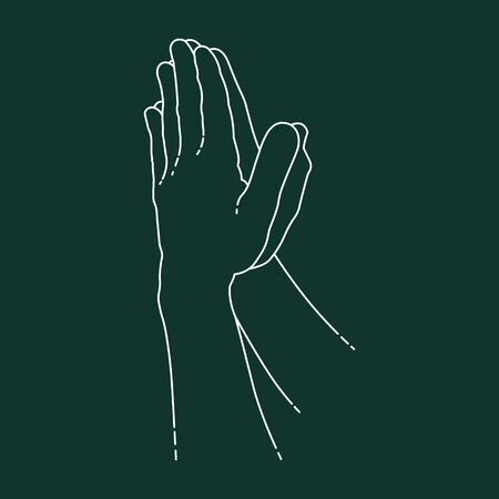 Praying hands icon. Line design, editable strokes. Vector illustration EPS 10 Illustration