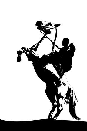 illustration of free rider on horseback at attention Illustration