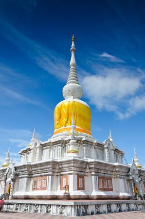 that: Phra That Na Dun