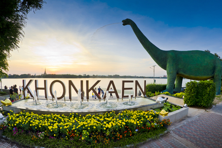 Sunset KaenNakhon lake at viewpoint,Dinosaurs spray water side Kaen Nakhon lake Khon Kaen Thailand,The label Khonkaen Banco de Imagens
