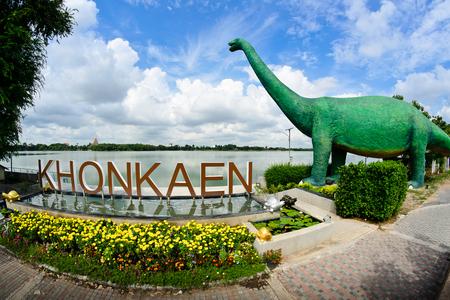 khon: blue sky KaenNakhon lake at viewpoint, Kaen Nakhon lake Khon Kaen Thailand,
