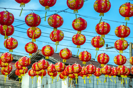 Chinese lantern on sky.Chinese lantern with Chinese letters meaning things goes smoothly and get rich. Stok Fotoğraf