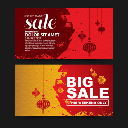 Chinese New Year sale design template Çizim