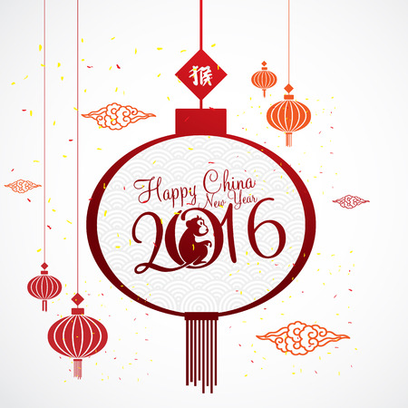 happy new year banner: Chinese New Year Illustration