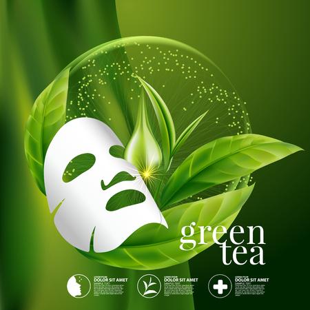 グリーン ティー マスク血清および背景コンセプト肌ケア美容。  イラスト・ベクター素材