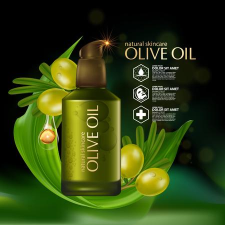 올리브 오일 유기농 천연 스킨 케어 화장품