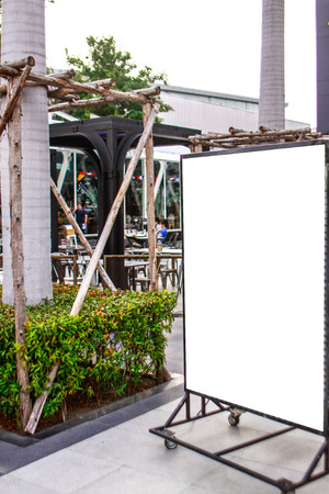 screen partition: background brand on the outdoor