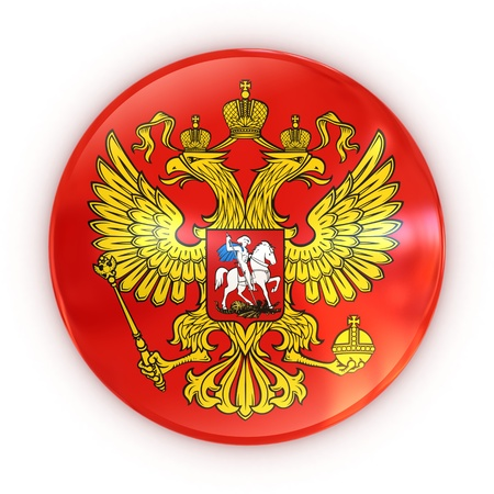 federation: Russian coat of arms - badge