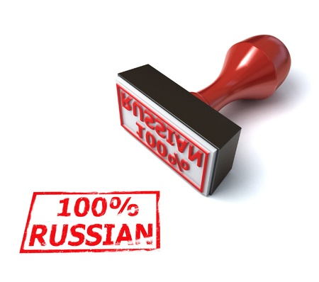 Russian stamp  Stock Photo - 12557724