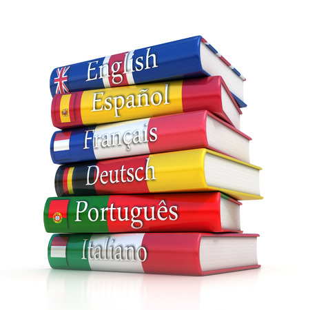 spanish language: dictionaries, learning foreign language Stock Photo